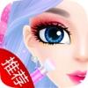 Princess Game® - Makeup, Dress Up, Nail Salon