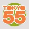 Tokyo55 Tallinn