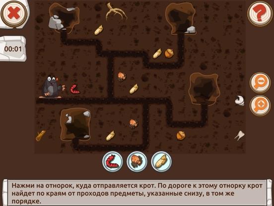Приключения Крота - игры для детей для iPad