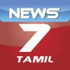 News7Tamil