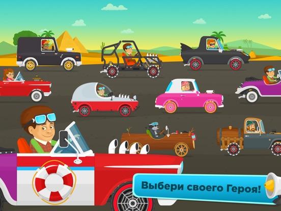Игра Гонки для детей - тачки игры машины бесплатно