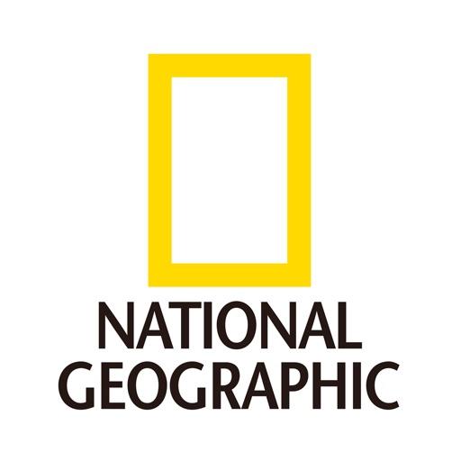 国家地理 – 每日精选 (美图、壁纸)