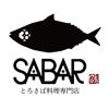 SABAR Wiki