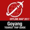 Goyang 旅遊指南+離線地圖