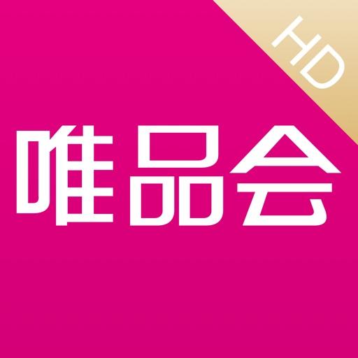 唯品会 HD: 一家专门做特卖的网站