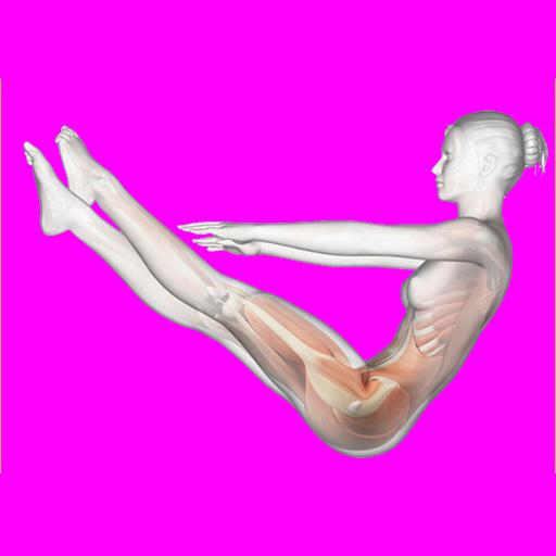 Pilates 2017 Mac OS X