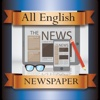 Daily Newspaper - All English Newspaper Free bangladeshi newspaper