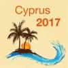 Кипр 2017 — офлайн карта, гид и путеводитель!
