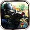 全民枪反恐联盟: Elite Campaign 3D