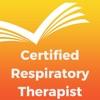 CRT Certified Respiratory Therapist Exam Prep 2017