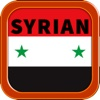 Syrian Arabic Travel Phrases syrian crisis