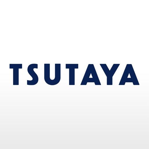 TSUTAYAアプリ