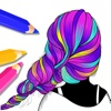 Coloring Book for Adults - Art Therapy
