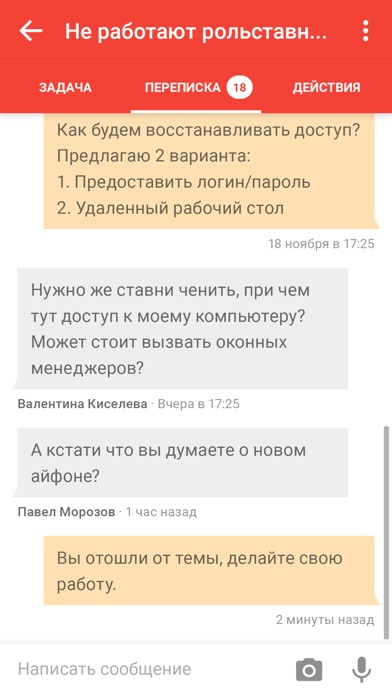 Z MobileСкриншоты 1