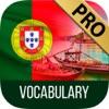 Изучай португальский словарь - Pro