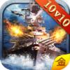 王者战舰-荣耀起航