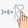 Multiplication Math Trainer multiplication trainer