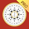AR Compass Pro-Chinese Feng Shui Compass