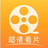 天天想看片-免费看电视剧韩剧美剧