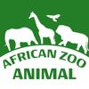 African Safari Wallpaper | Animal Backgrounds