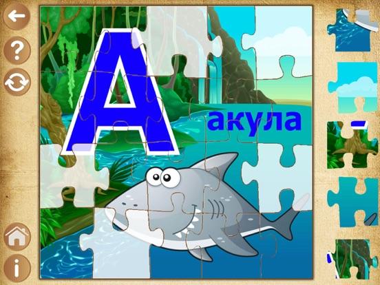 Учим буквы и алфавит - Пазлы для малышей и детей на iPad