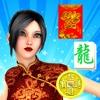 Chinese New Year - mahjong tile majong games free mahjong