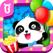 팬더 놀이공원-어린이 미니게임