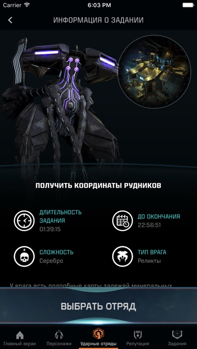 Mass Effect: Andromeda APEX HQ Скриншоты6