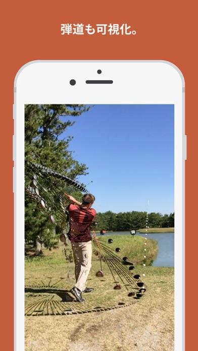 Clipstro Golf - ゴルフスイ... screenshot1