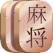Mahjong Worlds  – Tiles  Matching Game