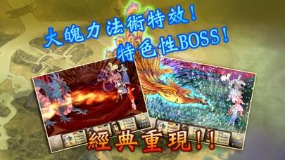 【大宇经典】轩辕剑参外传 天之痕