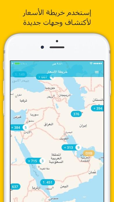 Снимок экрана iPhone 5