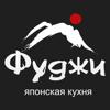 Суши Фуджи | Нижний Новгород