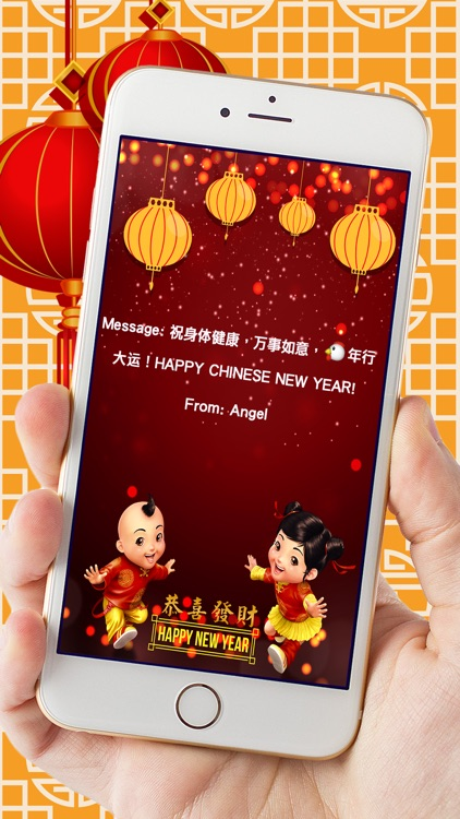 Cny greeting cards and stickers by yeon tai ang cny greeting cards and stickers m4hsunfo