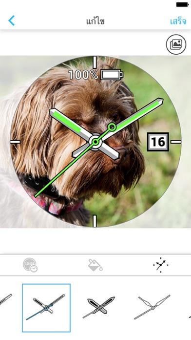 ภาพหน้าจอของ iPhone 3