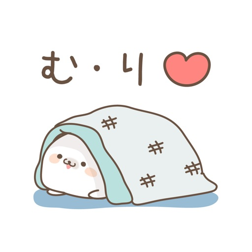 Sticker of a cute seal1