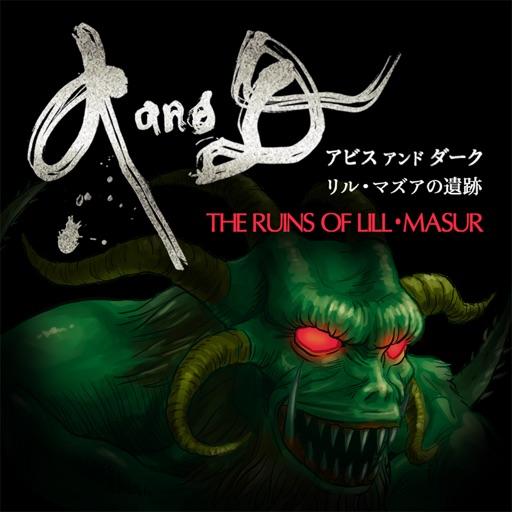 Abyss and Dark #1 リル・マズアの遺跡