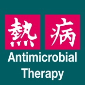 The Sanford Guide to Antimicrobial Therapy Mobile App Icon
