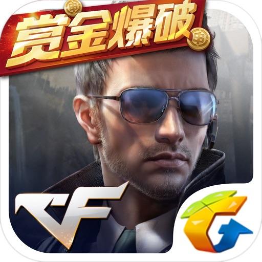 《穿越火线:枪战王者》是腾讯游戏出品的cf正版第一人称射击手游