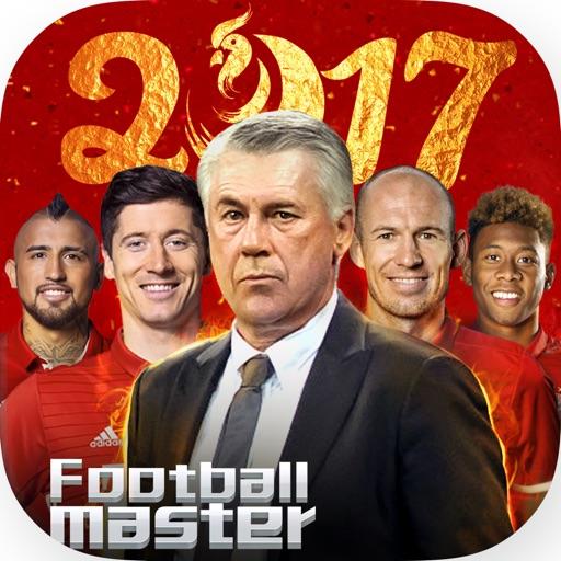 足球大师黄金一代-欧洲豪门正版授权足球游戏