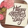 День Матери Открытки, Лучший Цитаты И Поздравления