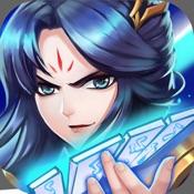 水浒传(二次元游戏)-热血传奇英雄传