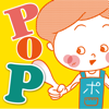 POPKIT