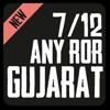 7/12 Any RoR Satbar Utara Gujarat