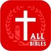 圣经 合集 - (NIV, KJV, NRSV, RSV, NASV,圣经中文版)