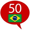 Lernen Brasilianisches Portugiesisch - 50 Sprachen
