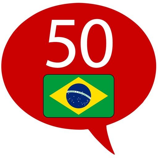Apprendre le Portugais brésilien - 50 langues