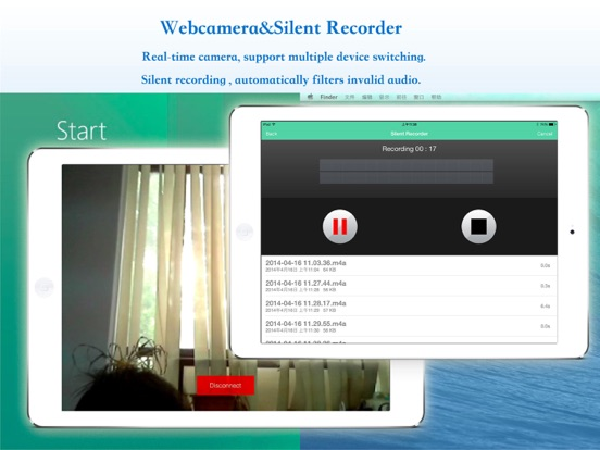GoodRemote Desktop Premium Screenshots