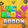 LUCKY BLOCK FOR MINECRAFT POCKET EDITION(Addon)