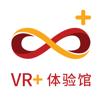 无限极VR+体验馆 Wiki